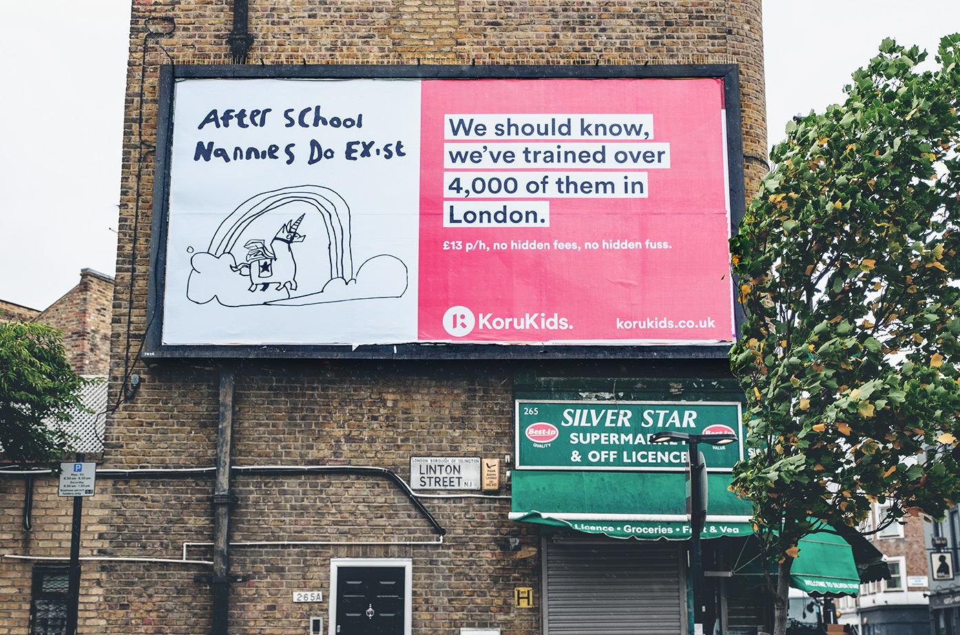 korukids_billboard05